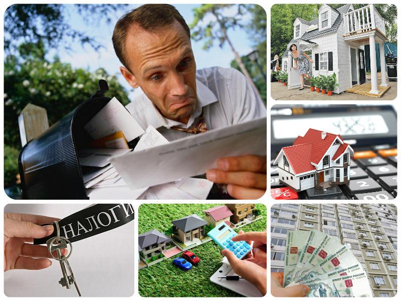кто Ежегодный налог на недвижимость 2017 возмечтал