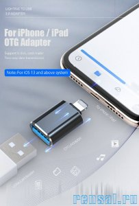 Адаптер iPhone 11 Pro/XS /X/8/7/6s Plus с USB 3,0